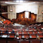 Projeto de lei que altera a lei sobre SA em Marrocos